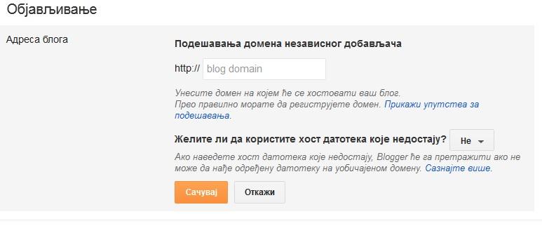 Domensko ime za Google blog